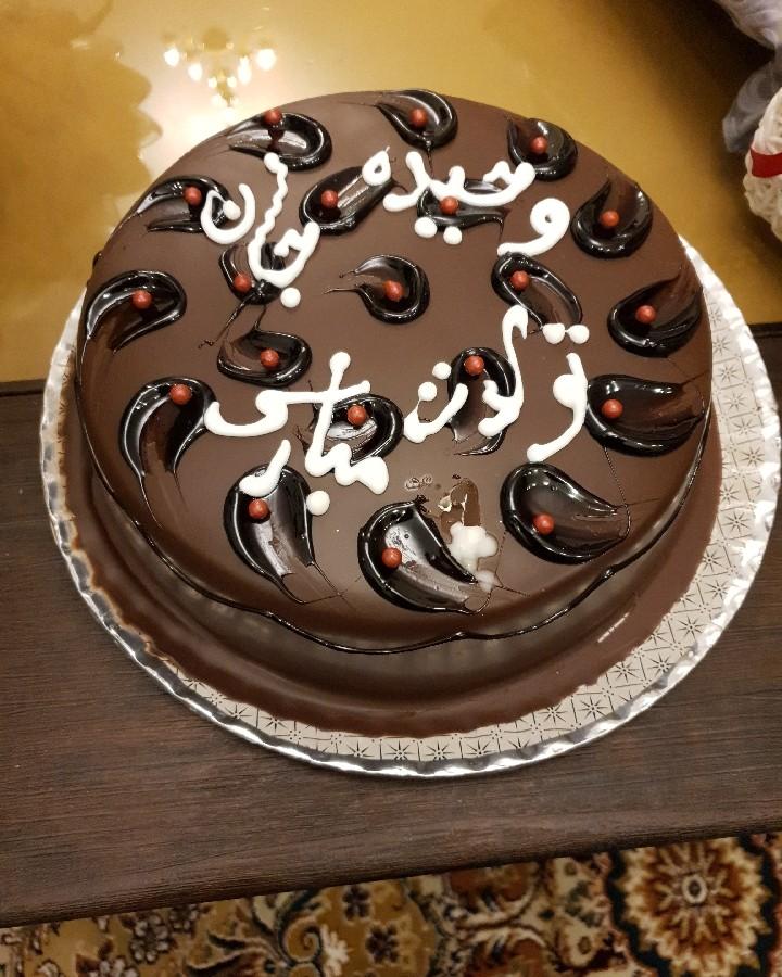کیک تولدم