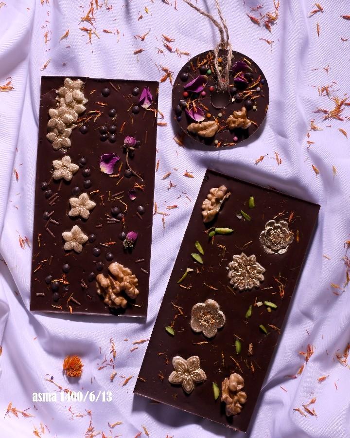 شکلات تخته ای مغز دار